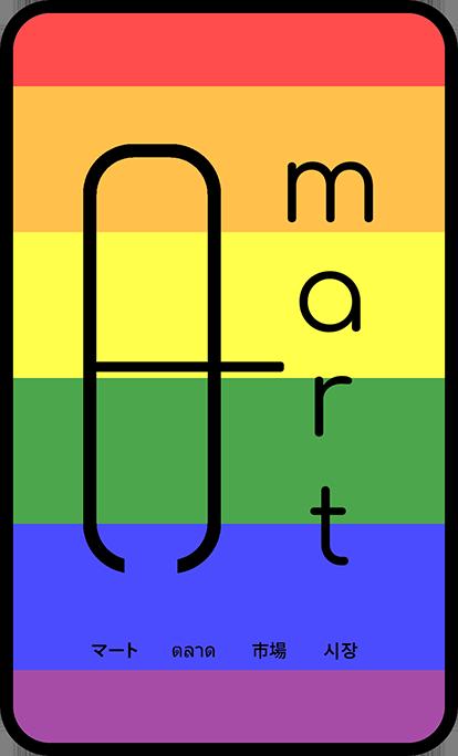 A-Mart